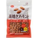 【ゆうメール便!送料80円】共立食品 素焼きアーモンド 無塩 徳用 200g