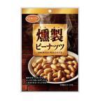 【ゆうメール便!送料80円】共立食品 燻製 ピーナッツ 40g
