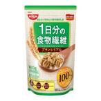 日清シスコ 1日分の食物繊維 ブランシリアル 180g