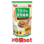 日清シスコ 1日分の食物繊維 ブランシリアル 180gx6個