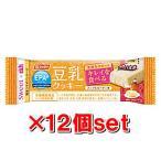 ニッスイ エパプラス豆乳クッキー メープル&バター 29gx12個セット (栄養機能食品)(EPA DHA)