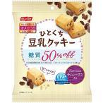ニッスイ エパプラス EPA+ひとくち豆乳クッキーラムレーズン入り 28g