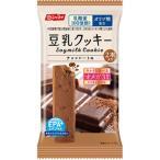 【ゆうメール便!送料80円】ニッスイ エパプラス EPA+豆乳クッキーチョコレート味 27g