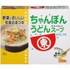ヒガシマル醤油 ちゃんぽんうどんスープ 3袋