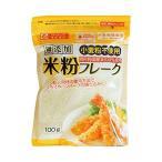 上万糧食製粉所 米粉フレーク 100g[グルテンフリー / 米粉 / 国産米]