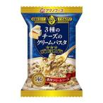 Yahoo! Yahoo!ショッピング(ヤフー ショッピング)アマノフーズ 三ツ星キッチン 3種のチーズのクリームパスタ 29g フリーズドライ ドライフード インスタント食品