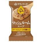 【送料無料】アマノフーズ Theうまみ マッシュルームスープ x60個セット(10食×6箱入) フリーズドライ ドライフード インスタント食品