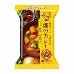 アマノフーズ 畑のカレー たっぷり野菜と鶏肉のカレー 37g フリーズドライ ドライフード インスタント食品
