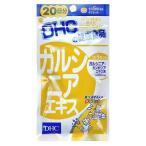 DHC ガルシニアエキス100粒 20日分【J】