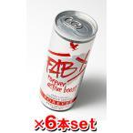 【オトクな6本セット】FLPフォーエバー アクティブブーストエックス(FABX) 250mL×6本[炭酸飲料][エナジードリンク]