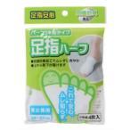 【ゆうメール便!送料80円】足指安心 ハーフ5本指タイプ 男
