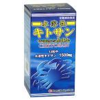 水溶性キトサン(360粒入) [ミナミヘルシーフーズ](サプリメント)