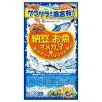 納豆とお魚 オメガ3+サチャインチオイル 約30日分(60球) [ミナミヘルシーフーズ](サプリメント)