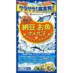 【ゆうメール便!送料無料】納豆とお魚 オメガ3+サチャインチオイル 約30日分(60球) [ミナミヘルシーフーズ](サプリメント)