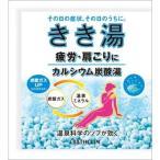 バスクリン きき湯 カルシウム炭酸湯 薬用入浴剤 30g (医薬部外品)(ゆうパケット配送対象)