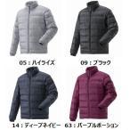 【送料無料】MIZUNO ミズノ ブレスサーモ ダウンジャケット メンズ [C2JE9601](ブレスサーモ 吸湿発熱 発熱素材 ダウンジャケット ダウン メンズ)
