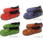 【国内正規品】NORDISK スリッパ Mos down shoes (モス・ダウン・シューズ) [109060](ノルディスク モスダウンシューズ)