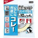 【ゆうメール便!送料80円】[コニシ] ボンド 両面テープ ハイパワー10 #05260