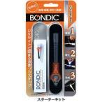 【ゆうメール便!送料80円】BONDIC ボンディック スターターキット 液体プラスチック接着剤 BD-SKCJ
