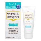 ケラチナミンコーワ アロマハンドクリーム ジャスミンの香り 30g(尿素10%配合)
