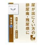 クラシエ 猪苓湯(ちょれいとう) 36錠 (第2類医薬品)