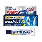 【第(2)類医薬品】ラミシールDX クリーム 10g