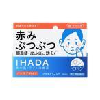 資生堂薬品 イハダ プリスクリードD 14mL【SM】IHADA (第2類医薬品)