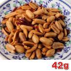 黄飛紅 スパイシーピーナッツ 42g (落花生 おつまみ)