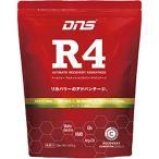 【送料無料】DNS(ディーエヌエス) R4 アールフォー アルティメット リカバリー アドバンテージ レモンライム風味 600g
