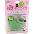 ラッキーウィンク ドライこんにゃく洗顔マッサージパフ 緑茶 PFD401 (ゆうパケット配送対象)