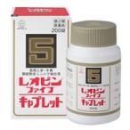 【第2類医薬品】湧永製薬 レオピンファイブキャプレットS 200錠
