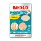 【ゆうメール便!送料80円】「バンドエイド」キズパワーパッドスポットタイプ 10枚入