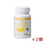 [2個セット]FLPビープロポリス 80粒×2コ ミツバチ製品 Forever Living Products サプリメント