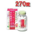 【第2類医薬品】全薬工業 エベナL 270錠