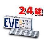 「生理痛」などの痛み・熱にはやく効く解熱鎮痛薬