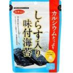 白子のり 「カルシウムたっぷり」しらす入味海苔[10切20枚]
