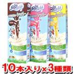 ミラクルストロー シッパー チョコ味&イチゴ味&バナナ味 [35g 10本入×3種類]