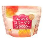 モアプラス あふれるコラーゲン20000mg(アップルマンゴー風味)250g[粉末タイプ](溢れるコラーゲン 美容サプリメント)