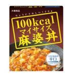Yahoo! Yahoo!ショッピング(ヤフー ショッピング)【ゆうメール便!送料80円】100kcalマイサイズ麻婆丼 120g