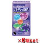 Yahoo!ケンコーエクスプレス【送料無料/代引き無料】プレビジョン ビルベリー&DHA 120粒<6個セット>[健康補助食品][湧永製薬][ワクナガ][wakunaga][サプリメント]