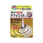 ロート製薬 新ロートドライエイドEX 10ml (第3類医薬品)(ゆうパケット配送対象)