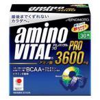 味の素 アミノバイタルプロ30本入箱[16AM1620](アミノバイタル)(プロ)(3600)