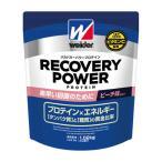 森永製菓 ウイダー リカバリーパワープロテインピーチ味1.02kg 28MM12302 ウイダー ウィダー マッスルフィットプロテイン プロテイ