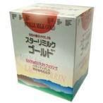 スターリミルクゴールド(22g×30袋入)[兼松ウェルネス][免疫ミルク](健康食品 自然食品)