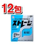 ショッピングストレス 【第2類医薬品】ストレージ タイプI 12包