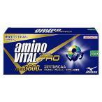 味の素 アミノバイタルプロ3600(4.5g×180袋入)[16AM1520](アミノバイタル)(プロ)(送料無料)(3600)