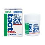 【第2類医薬品】サトウ製薬 タクトホワイトL 32g