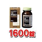 【第2類医薬品】小粒タウロミン 1600錠[興和新薬](コーワ KOWA 鼻水 皮膚炎 湿疹 かゆみ 鼻炎薬 花粉症対策)