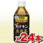 伊藤園 2つの働き カテキン烏龍茶(特定保健用食品)[350ml×24本入]
