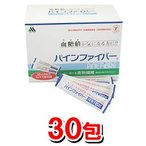 パインファイバー 食べる食物繊維 特定保健用食品 5gx30包